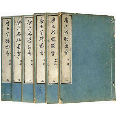 Morokoshi Meishô Zue [Description of Famous Places in China]