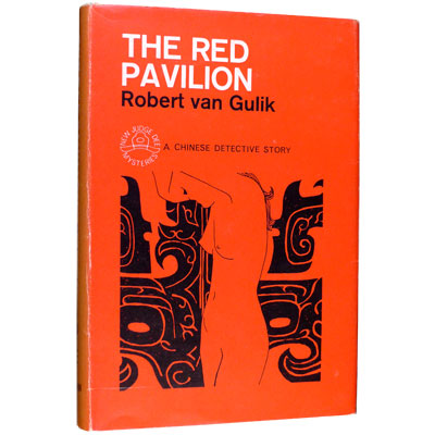 The Red Pavilion