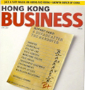 hk-business-cover.jpg